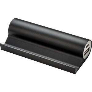 Malvar 2200mAh Powerbank Phone Holder