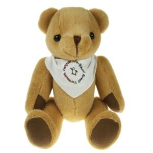 25cm Honey Bear