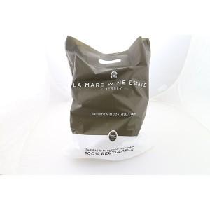 200g Sugar Cane Polythene Mini Carrier Bag - Full Colour